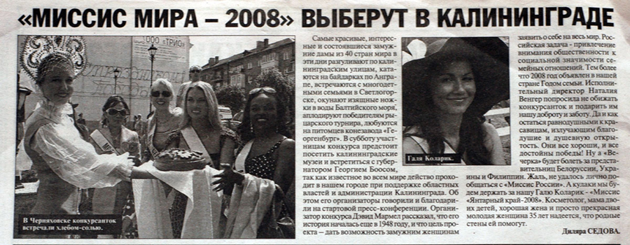 russland-ausgabe-juni-2008_900