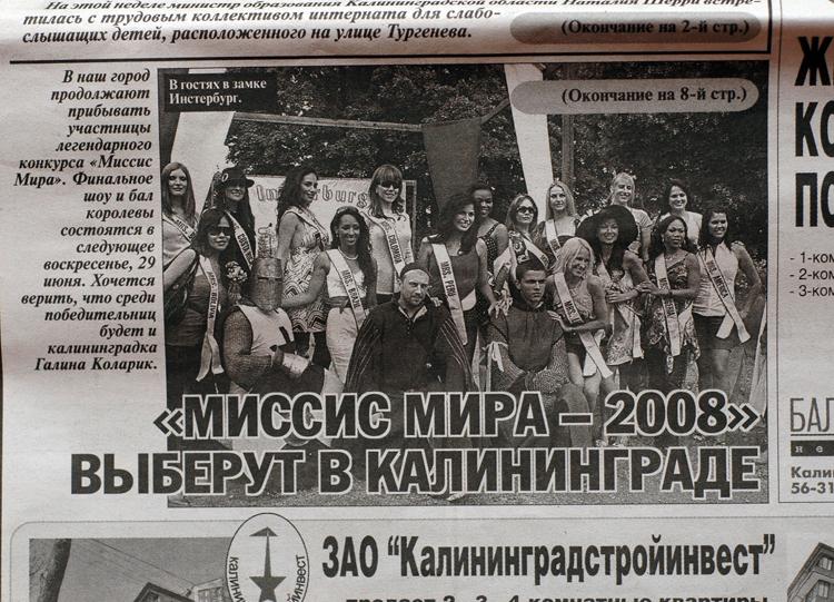russland-juni-2008_750
