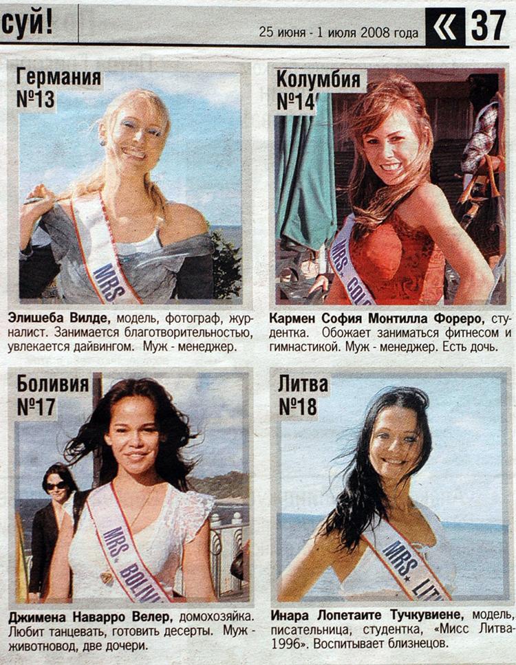 Russia article report beauty contest June 2008 – <div>Bericht über die Mrs. World Wahl</div>